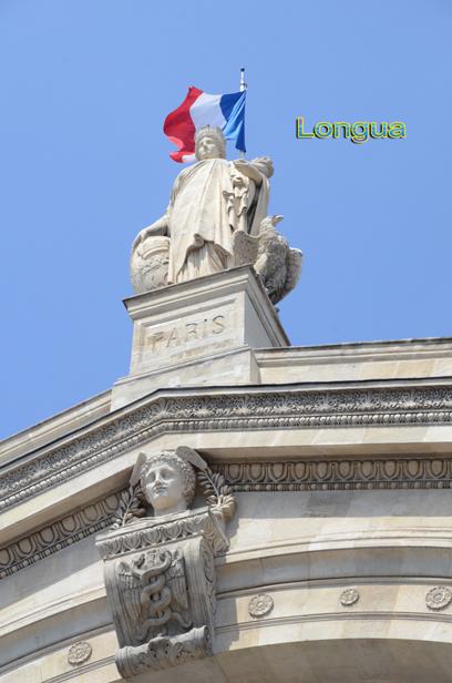 Paris by Martin Ashoni
